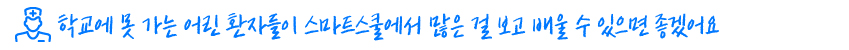 사회공헌105편_중제01