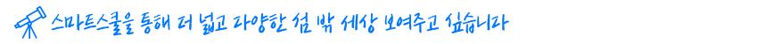 사회공헌105편_중제02