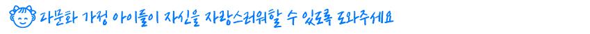 사회공헌105편_중제03