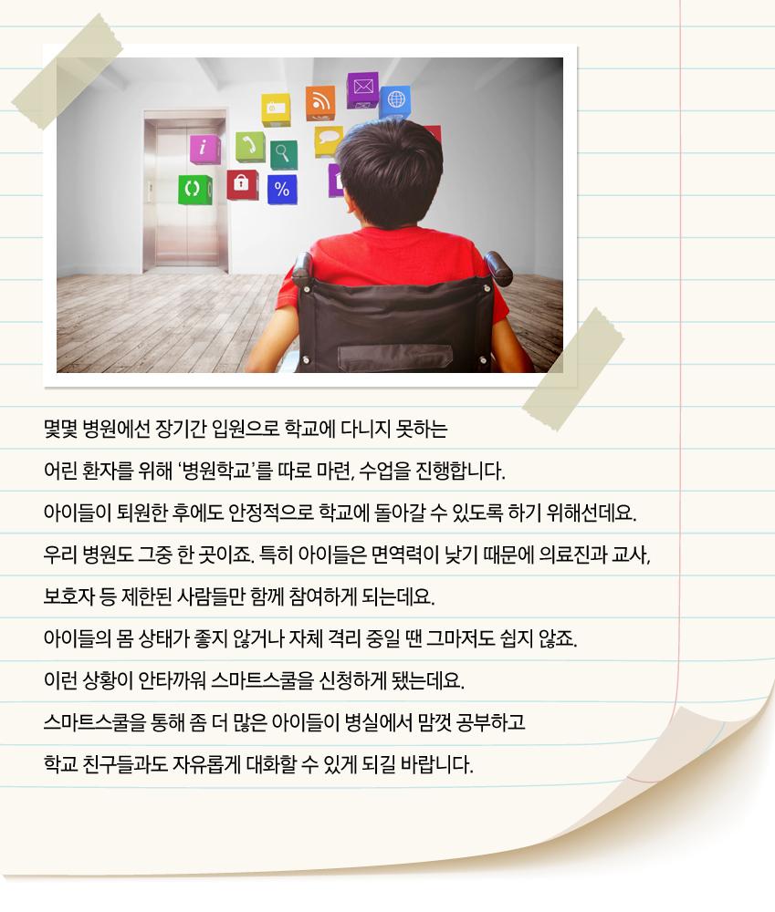 사회공헌105편_02