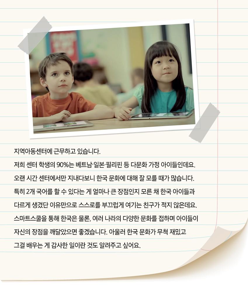 사회공헌105편_04