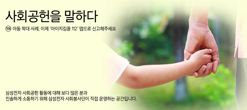 사회공헌106편_도비라