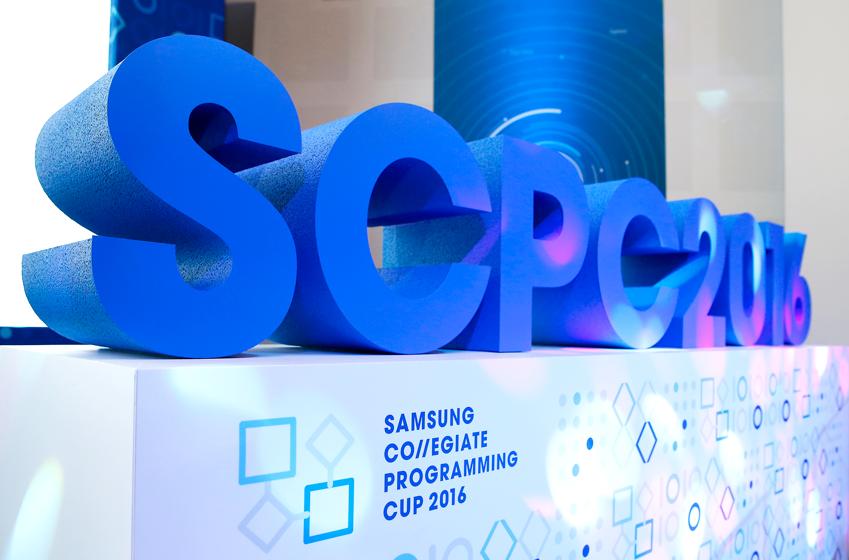 SCPC 2016