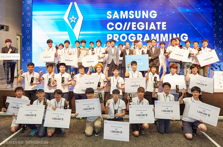 SCPC 2016 참가한 학생들과 수상자들