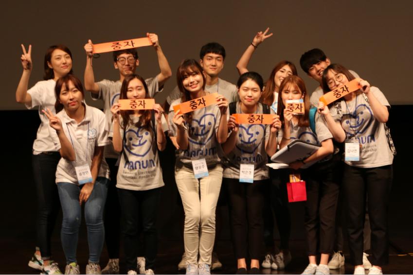 삼성전자 대학생봉사단 단체사진