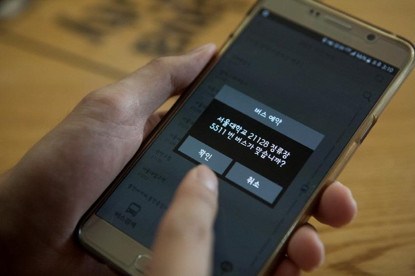 마이버스 앱으로 '버스 예약' 서비스를 이용하는 모습