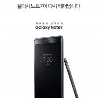삼성전자, 10월 1일 '갤럭시 노트7' 판매 본격 재개