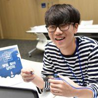 올해 마지막 멘토링데이 현장서 만났습니다, '주소창' 초·중·고교생 지원자들