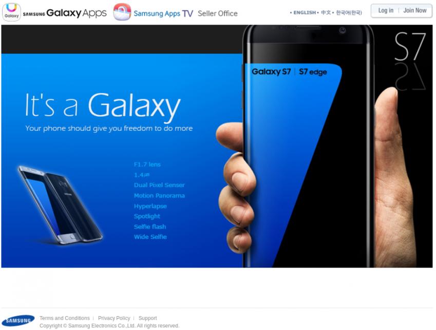 갤럭시 앱스 홈페이지 화면