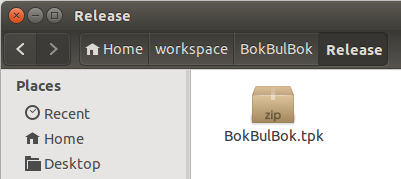'프로젝트 릴리스(Release)'폴더에 'BokBulBok.tpk'바이너리가 생성