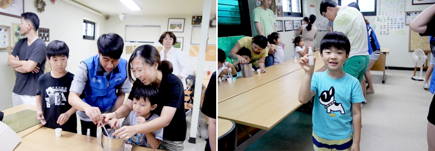 암사생태공원을 방문한 어린이들이 서울 9팀 단원들과 모기 퇴치 스프레이를 만드는 모습