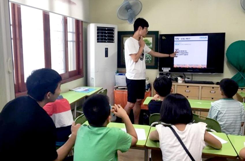 '장애인 향한 편견' 극복 위해 교육 기획