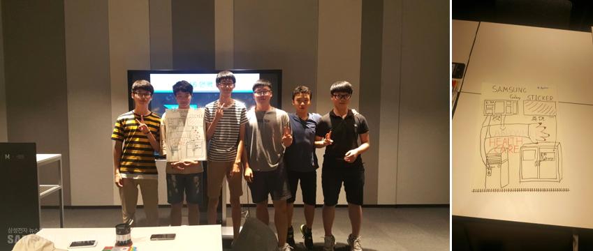 차세대 휴대전화를 직접 기획, 발표한 남대전고 학생들 중 한 팀이포즈를 취했습니다. 오른쪽 사진은 학생들이 직접 기획한 '갤럭시 스티커' 아이디어 스케치