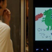 삼성전자 '패밀리 허브', 신규 TV 광고 공개
