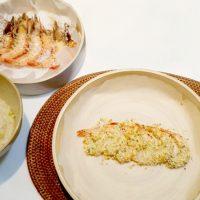 직화오븐으로 간단히 만드는 '가을 별미' 대하 요리 3선(選)