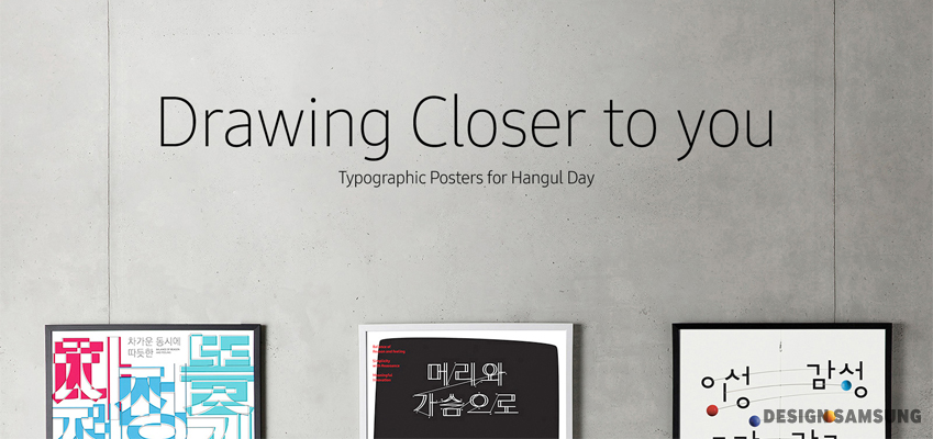 Drawing Closer to you