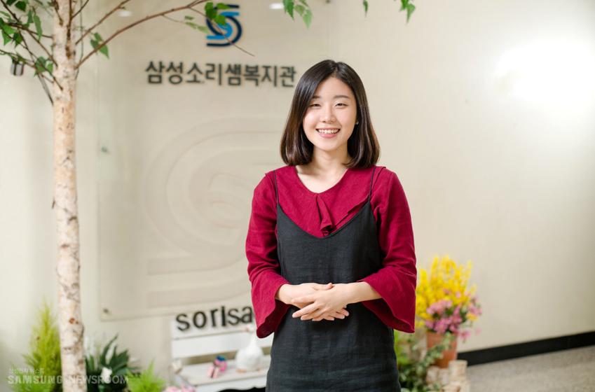 삼성소리샘복지관'소속 노다솔<위 사진>복지사