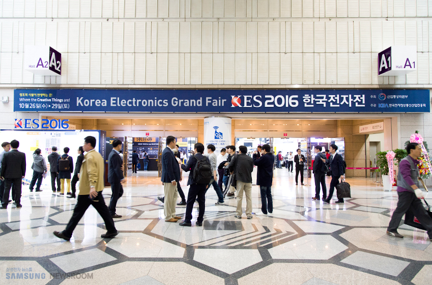 '2016 한국전자전(Korea Electronics Grand Fair, KES)'