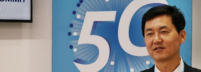 5G 시대, 여기까지 왔습니다