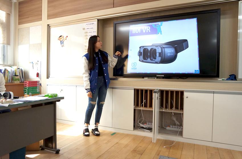 VR을 설명하는 봉사단