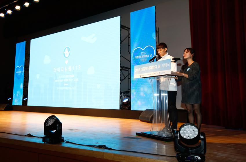 아이스트 팀장 김성민씨와 팀원 이지선