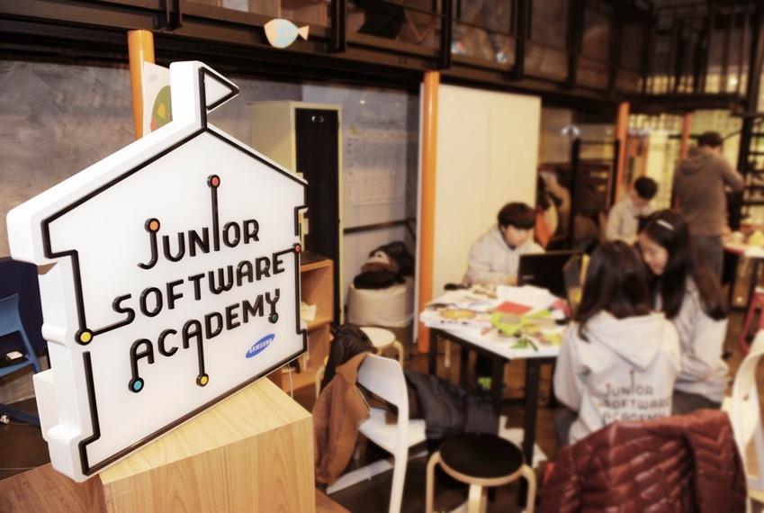 Junior software academy