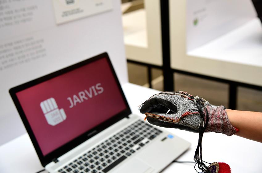 자비스(Jarvis)