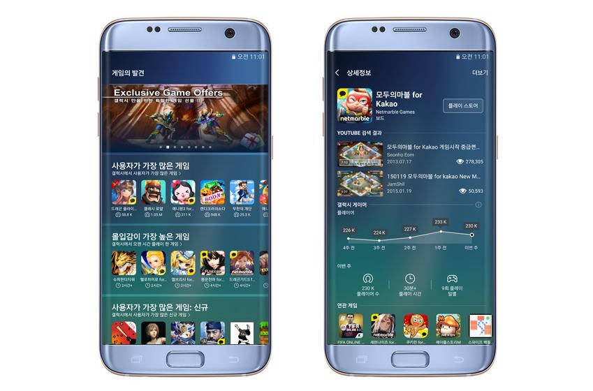 다운로드한 게임 장르 △최근 이용한 게임 △녹화한 동영상 등 게임 플레이 정보를 모니터링하고 싶다면 '내 다이어리'를 활용해보세요. 게임뿐 아니라 앱을 직접 추가할 수 있는 것도 '게임런처'의 특징인데요. 추가된 일반 앱을 '게임으로 분류'한 후 게임툴즈 기능을 확장, 사용할 수 있습니다.