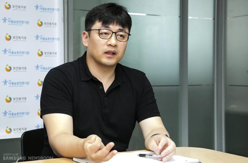 중앙아동보호전문기관 홍창호 팀장 인터뷰 사진