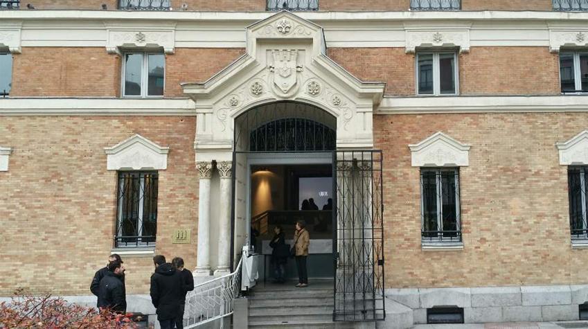 행사가 진행된 알라하스 궁전(Palacio Alhajas)