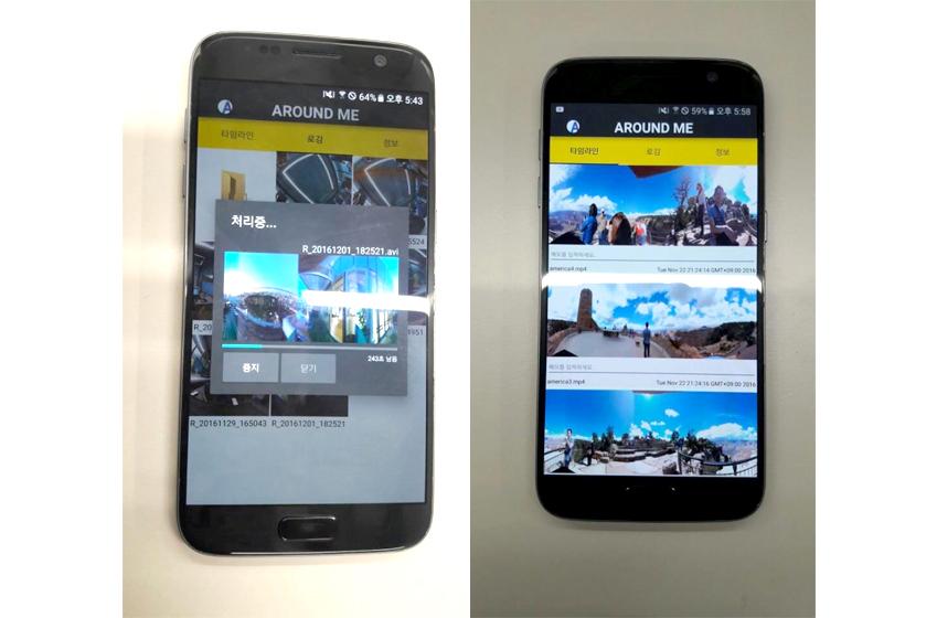 전용 앱 어라운드미를 사용하면 핏360 카메라 석 대로 찍은 영상을 한데 모을 수 있다