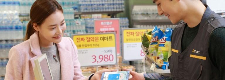 주말, 신세계 쇼핑은 삼성 페이로~