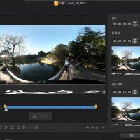 촬영은 쉬워도 편집은 생소하다? 이것만 알면 당신도 360도 영상 편집 전문가!