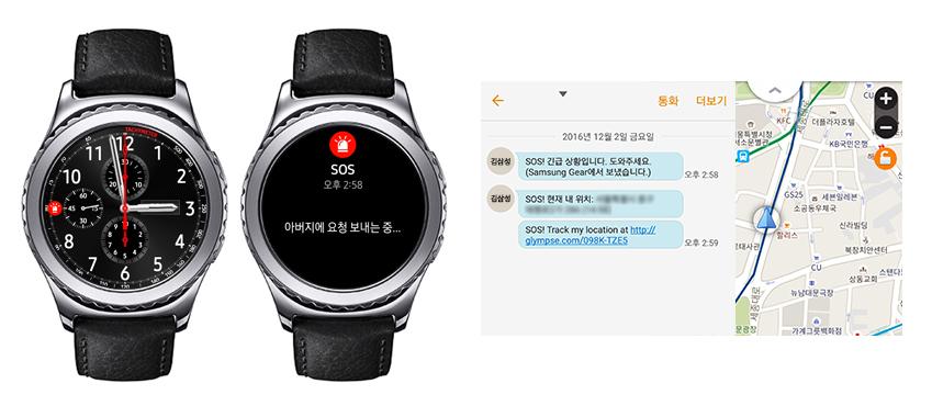 기어 S2에서 SOS 메시지를 발신하는 장면. 수신자는 위 메시지를 받고 상대방의 위치를 추적할 수 있습니다