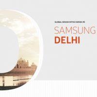 '지역 맞춤형 디자인'으로 인도인 홀리다, 삼성디자인델리(SDD) 이야기