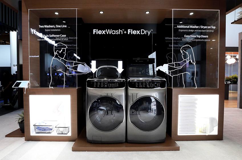 '플렉스워시(Flex Wash)'와 '플렉스드라이(Flex Dry)' 이미지