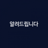 """한겨레신문 3월 22일자 """"삼성반도체 보고서는 영업비밀"""" 기사와 관련해 알려드립니다"""