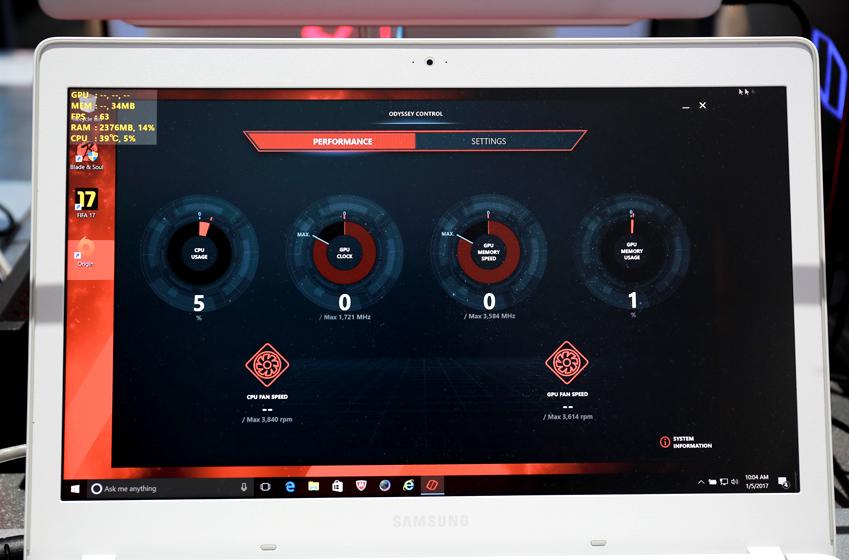 삼성 노트북 오디세이의 성능이 떠 있는 화면