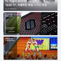 [삼성전자 뉴스룸 매거진 235호] 우리집 TV와 QLED TV 틀린 그림 찾기!