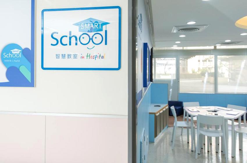 SMART School 삼성전자 대만법인은 쫑흐병원과 협력해 병원 내에 스마트스쿨을 마련한 스마트스쿨의 사진