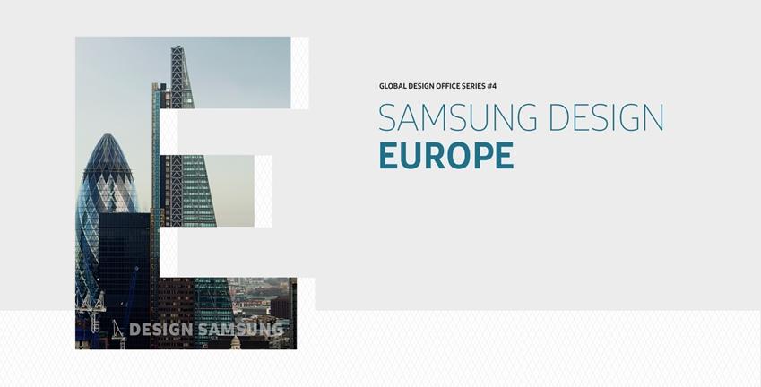 글로벌 디자인 연구소 네번째 이야기, 삼성디자인유럽