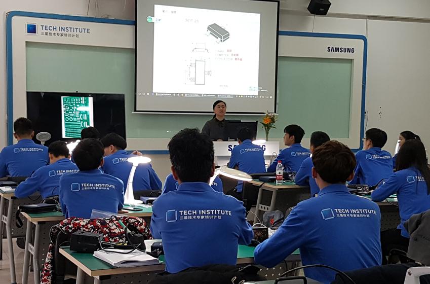 삼성테크인스티튜트에서 수업을 받는 학생들의 모습