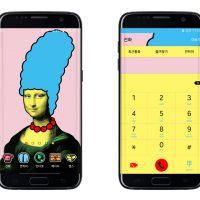 내 스마트폰, 유명 아티스트 작품으로 꾸며볼까?