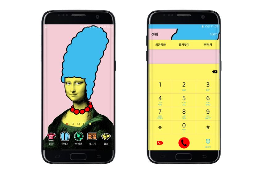 갤럭시 s7 엣지 닉 워커의 '모나 심슨(Mona Simpson)' 테마를 선택하니 배경화면과 기본 앱에 익살스러운 디자인이 적용됐다