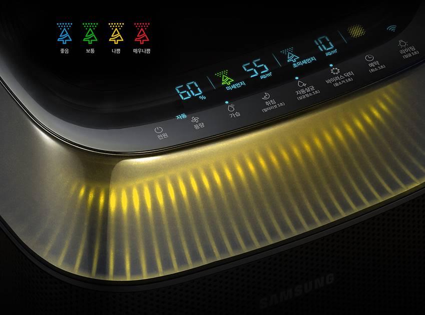 블루스카이 6000 에어 내비게이터 확대사진 공기:좋음 보통 나쁨 매우나쁨 미세먼지55 초미세먼지10