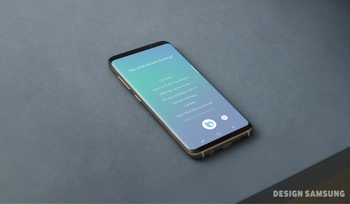 갤럭시 S8은 터치와 음성을 모두 지원하는 차세대 인터페이스 '빅스비(Bixby)'를 선보입니다. 사용자는 환경에 따라 원하는 방식으로 끊김 없이 기기와 상호소통할 수 있습니다.