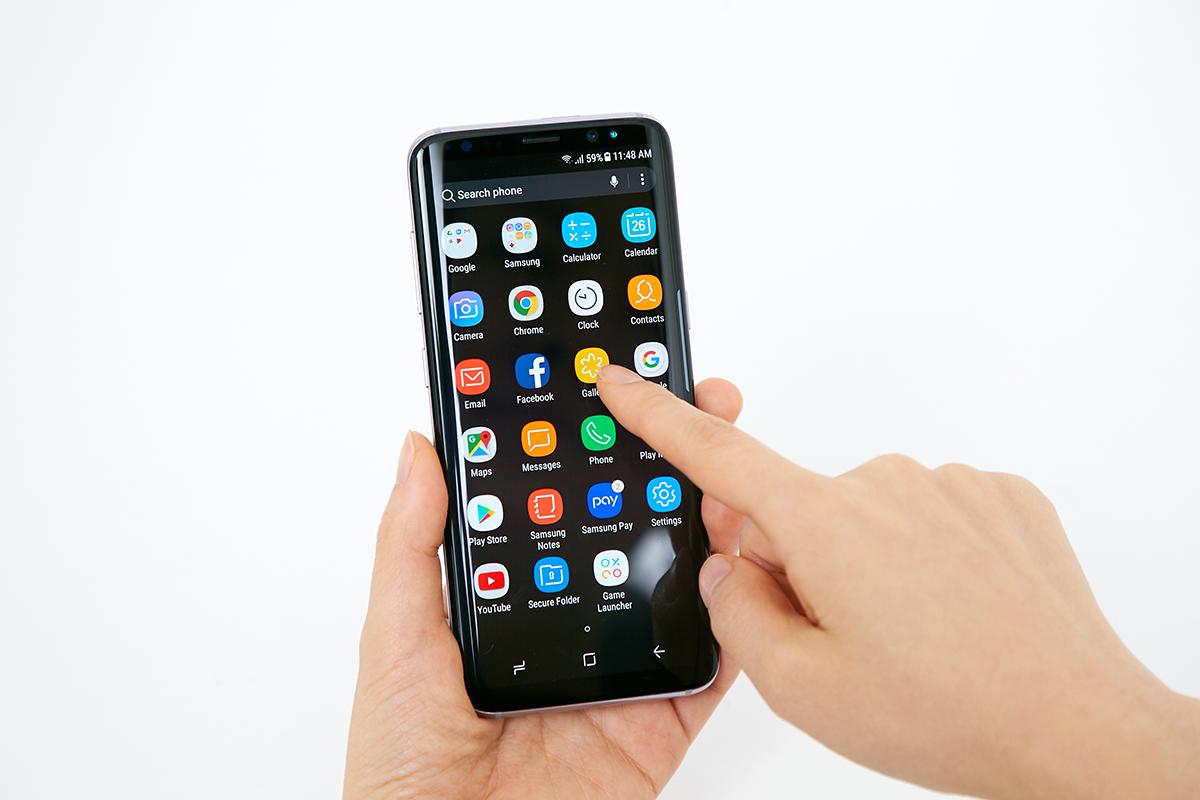 갤럭시 S8의 새로운 아이콘 디자인이 눈에 띕니다