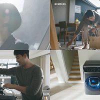 삼성 플렉스워시 TV광고, 소비자들의 마음 사로잡으며 인기 만점