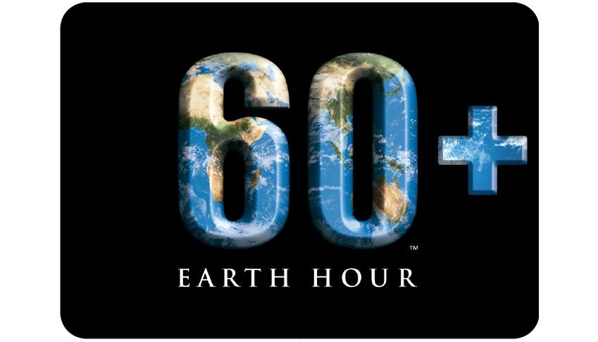 글로벌 어스 아워 로고... 60+ EARTH HOUR