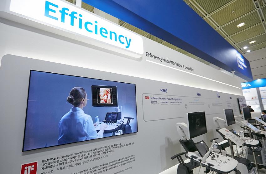 삼성전자 부스는 접근성·정확성·효율성(위에서부터) 등 의료기기의 세 가지 특성에 초점을 맞춰 구성됐다